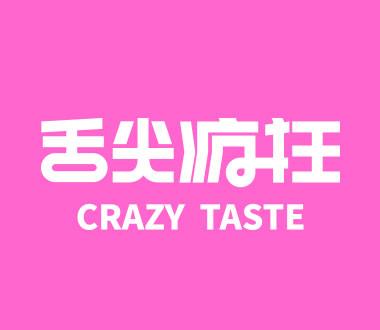 舌尖疯狂加盟